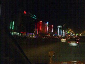 Haryanvi Vegas