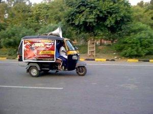 Auto Rickshaw vote